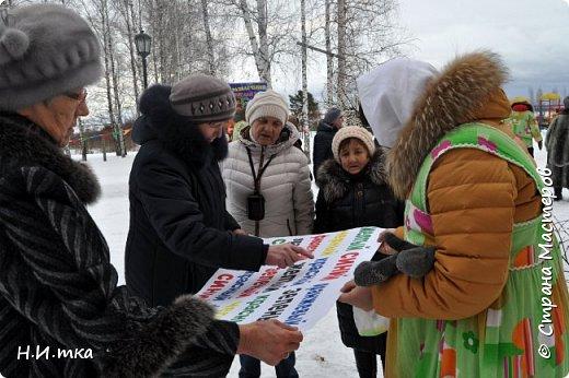 Лучшим оздоровительным лагерем в Югре признан «Юбилейный». Мы с группой пенсионеров отдыхали там накануне 23 февраля. фото 11