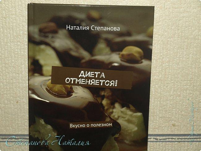 Это десерт, от которого у моего мужа вчера отпал дар речи))) фото 8