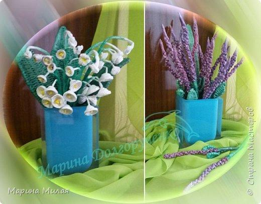 Доброго Всем времени суток!!!  Находясь в творческом ступоре, зацвели у меня цветочки... фото 1