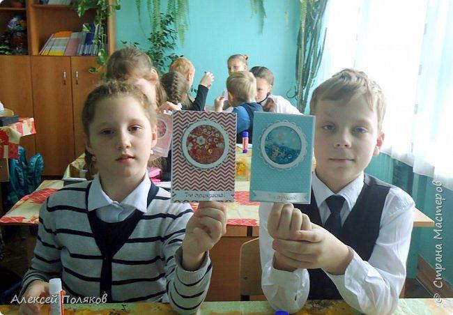 Здравствуйте, дорогие друзья! Сегодня мы с мамой Еленой Поляковой представляем наш совместный  проект,  который был разработан в рамках моей школьной исследовательской работы. Мастер-класс по созданию открытки с шейкером. фото 28