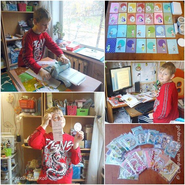Здравствуйте, дорогие друзья! Сегодня мы с мамой Еленой Поляковой представляем наш совместный  проект,  который был разработан в рамках моей школьной исследовательской работы. Мастер-класс по созданию открытки с шейкером. фото 2
