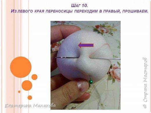 МК Розочка из капрона фото 13