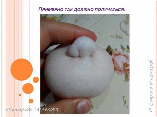 МК Розочка из капрона фото 20