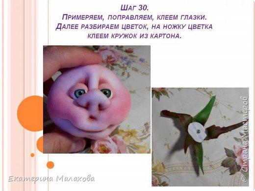 МК Розочка из капрона фото 35