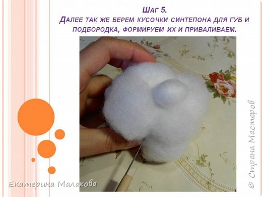 МК Розочка из капрона фото 7