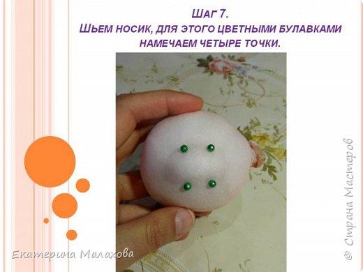 МК Розочка из капрона фото 9