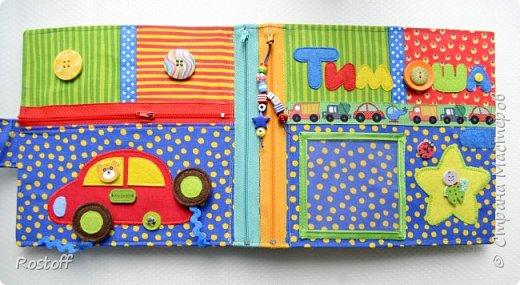 Доброго времени суток, мастерицы Страны! Вот моя новая любимая книжка) Для одного замечательного малыша - Тимоши, любознательного сынули моей подруги) Придумывала  (вспоминала!) идеи заданий для годовасиков, постаралась собрать все базовые темы, которым учат малышей в этом возрасте: цвета, фигуры, счёт, логика, направление, погода, развивающие память. Ну и художественная страничка, имеющая отношение лично к адресату) фото 25