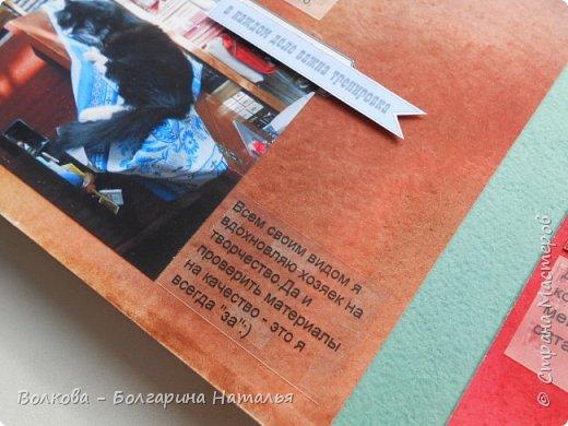 """Всем привет!    Впервые в истории моего скрапа я ничего не пришила (смотрю на альбом и не верится, что я смогла наступить на горло своей песне:))). Также в первый раз применила свои акварельные фоны с полной заливкой (эх, мало я их наделала, ибо явно по цветам далеко до совпадения с фотками:((( Этот альбом я делала в рамках курса Елены Виноградовой """"Журналинг из ничего - 3"""". В течение 3-х недель пришлось строчить буквально каждый день - в дневник по 3 страницы, заметки на стене в контакте и непосредственно сами домашки по курсу. В итоге вот такой получился альбом:)    Из скрапбумаги в этом альбоме только обложка - листы из коллекции """"Новые приключения Басика"""" от Scrapberry's. фото 47"""