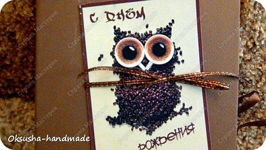 Открытка для обожателя кофе  фото 7