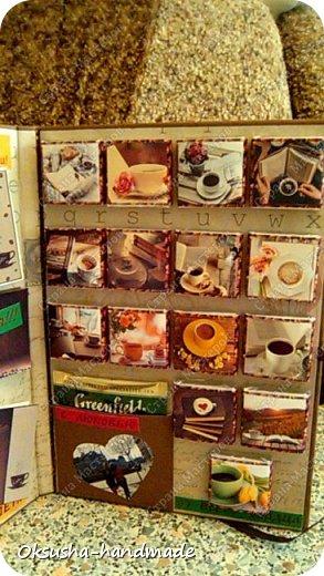 Открытка для обожателя кофе  фото 13