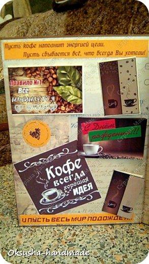 Открытка для обожателя кофе  фото 14