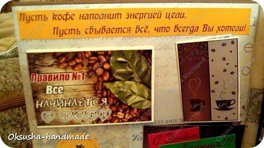 Открытка для обожателя кофе  фото 15