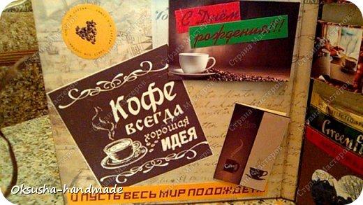 Открытка для обожателя кофе  фото 16
