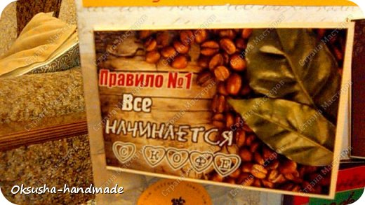 Открытка для обожателя кофе  фото 17