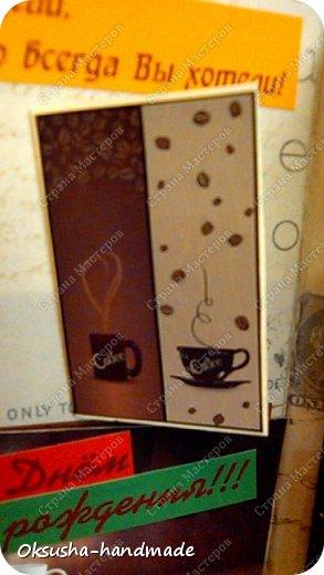 Открытка для обожателя кофе  фото 19