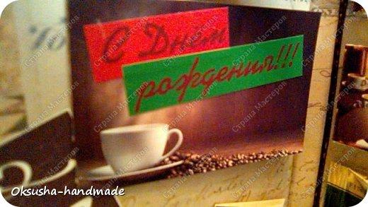 Открытка для обожателя кофе  фото 21