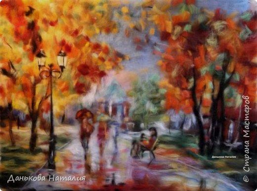 """Осенний пейзаж по мотивам картины Л. Афремова """"Осень в Петербурге"""""""