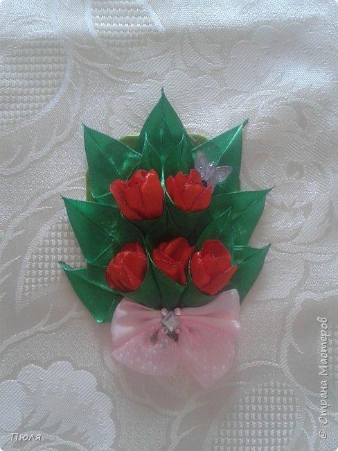Доброго времени суток уважаемые жители СМ! Наконец то я доделала букетики тюльпанов, делала по МК: http://www.stranamam.ru/post/9181302/  и http://stranamasterov.ru/node/1018100 .  Вот  уж и 8 марта прошло давно, но цветы приятнее дарить просто так от души и без повода, поэтому принимайте мои букетики. Сделать выбор приглашаю моих кредиторов.  фото 3