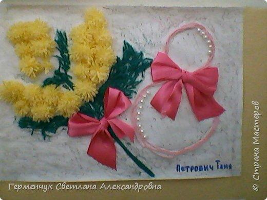 Выставка стенгазет  к 8 Марта в начальной школе СШ№ 1 п.Дружный фото 1