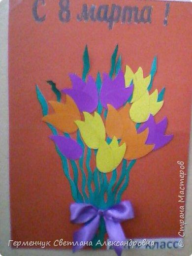 Выставка стенгазет  к 8 Марта в начальной школе СШ№ 1 п.Дружный фото 2