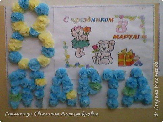 Выставка стенгазет  к 8 Марта в начальной школе СШ№ 1 п.Дружный фото 3