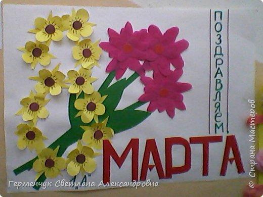 Выставка стенгазет  к 8 Марта в начальной школе СШ№ 1 п.Дружный фото 5