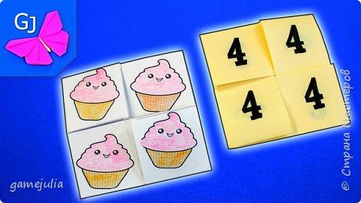Открытка головоломка 6 в 1