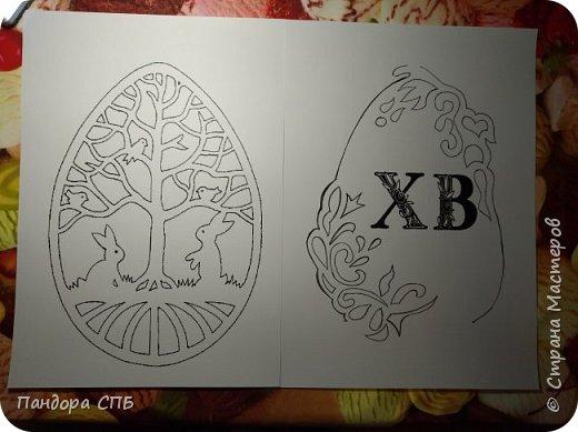 """Пасхальные яйца А3 формата. Бумага """"Вивальди"""". Заламинированы. фото 2"""