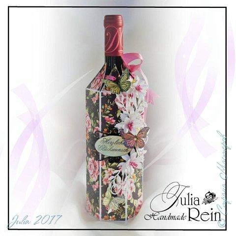 Вот так красиво можно упаковать бутылку  для подарка. фото 1