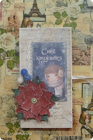 Ну и что, что март заканчивается) А у меня новогодние работы не показаны...  Шоколадницы) Универсальный подарок! фото 8