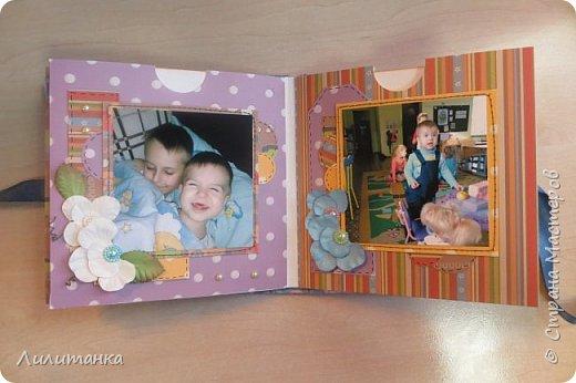 Сделала мини-альбомчик на день рождения своему племяннику. С фотографиями!))) Все-таки альбом с фотографиями совсем по-другому смотрится... фото 4