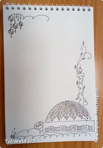 Как видно по моим последним записям, в последнее время я увлеклась зентаглом. Рисовала я, рисовала... и нарисовала странички для блокнота с мотивами родного города. Раньше он назывался Свердловск, но уже много лет как ему возвращено историческое название - Екатеринбург.  Думаю, стоит это все оформить и дарить друзьям в качестве сувенира))) Эти странички могут быть просто блокнотом, а могут быть раскраской антистресс))) Итак, обложка. фото 2