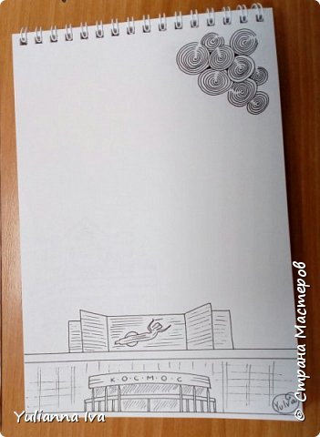 Как видно по моим последним записям, в последнее время я увлеклась зентаглом. Рисовала я, рисовала... и нарисовала странички для блокнота с мотивами родного города. Раньше он назывался Свердловск, но уже много лет как ему возвращено историческое название - Екатеринбург.  Думаю, стоит это все оформить и дарить друзьям в качестве сувенира))) Эти странички могут быть просто блокнотом, а могут быть раскраской антистресс))) Итак, обложка. фото 13