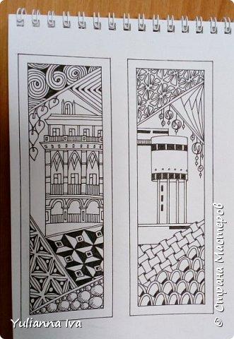Как видно по моим последним записям, в последнее время я увлеклась зентаглом. Рисовала я, рисовала... и нарисовала странички для блокнота с мотивами родного города. Раньше он назывался Свердловск, но уже много лет как ему возвращено историческое название - Екатеринбург.  Думаю, стоит это все оформить и дарить друзьям в качестве сувенира))) Эти странички могут быть просто блокнотом, а могут быть раскраской антистресс))) Итак, обложка. фото 15