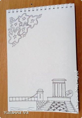 Как видно по моим последним записям, в последнее время я увлеклась зентаглом. Рисовала я, рисовала... и нарисовала странички для блокнота с мотивами родного города. Раньше он назывался Свердловск, но уже много лет как ему возвращено историческое название - Екатеринбург.  Думаю, стоит это все оформить и дарить друзьям в качестве сувенира))) Эти странички могут быть просто блокнотом, а могут быть раскраской антистресс))) Итак, обложка. фото 12