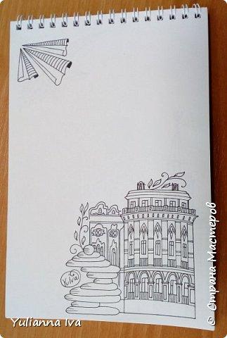 Как видно по моим последним записям, в последнее время я увлеклась зентаглом. Рисовала я, рисовала... и нарисовала странички для блокнота с мотивами родного города. Раньше он назывался Свердловск, но уже много лет как ему возвращено историческое название - Екатеринбург.  Думаю, стоит это все оформить и дарить друзьям в качестве сувенира))) Эти странички могут быть просто блокнотом, а могут быть раскраской антистресс))) Итак, обложка. фото 5