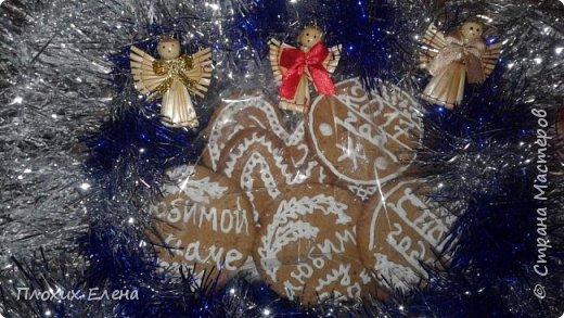 Вот мои имбирные печеньки.  Это для моих родителей, кстати, отправляла почтой России. Посылочка дошла быстро, в целости и сохранности. фото 1