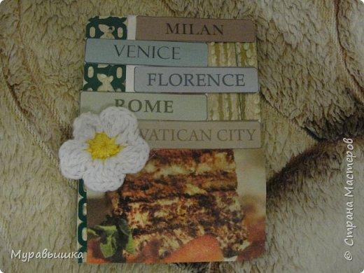 Вот и моя серия итальянской кухни. К одной из карточек прилагается сюрприз! фото 3