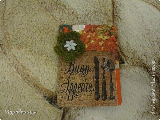 Вот и моя серия итальянской кухни. К одной из карточек прилагается сюрприз! фото 7