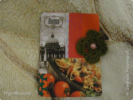Вот и моя серия итальянской кухни. К одной из карточек прилагается сюрприз! фото 8