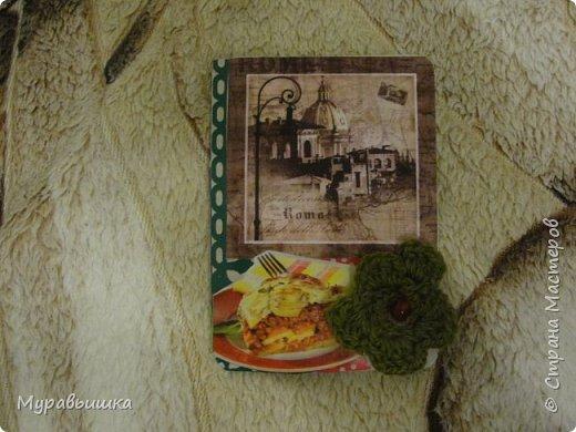 Вот и моя серия итальянской кухни. К одной из карточек прилагается сюрприз! фото 9