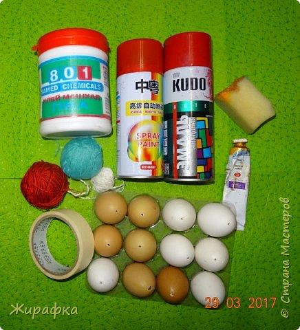 Пасхальные яйца... фото 3