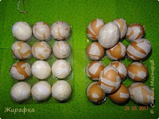 Пасхальные яйца... фото 6