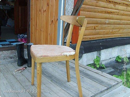 Добрый день, моя Любимая Страна Мастеров!  Я к вам теперь со стульями. Привезла их прошлой осенью с дачи. Ну жалко мне такое добро выкидывать. фото 4