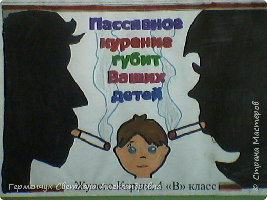 """На уроке по ЗОЖ   проходили тему"""" Курить -здоровью вредить!.""""Ребята  принесли  на урок  плакаты,которые нарисовали вместе с родителями  о вреде курения.Некоторые взяли раскраски из Интернета.Получились  работы очень убедительными .Дети ,у которых родители курят ,говорили, что расскажут  дома о страшных последствиях   со здоровьем у людей    от курения. https://www.google.by/searchhttps://www.google.by/search?q=раскраски+о+вреде+курения фото 2"""