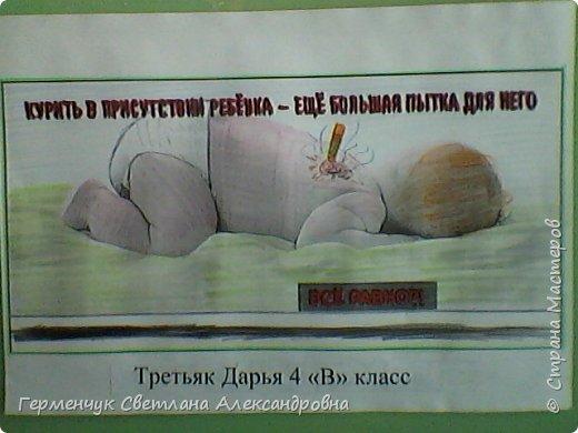 """На уроке по ЗОЖ   проходили тему"""" Курить -здоровью вредить!.""""Ребята  принесли  на урок  плакаты,которые нарисовали вместе с родителями  о вреде курения.Некоторые взяли раскраски из Интернета.Получились  работы очень убедительными .Дети ,у которых родители курят ,говорили, что расскажут  дома о страшных последствиях   со здоровьем у людей    от курения. https://www.google.by/searchhttps://www.google.by/search?q=раскраски+о+вреде+курения фото 11"""