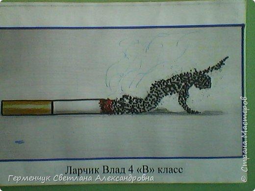 """На уроке по ЗОЖ   проходили тему"""" Курить -здоровью вредить!.""""Ребята  принесли  на урок  плакаты,которые нарисовали вместе с родителями  о вреде курения.Некоторые взяли раскраски из Интернета.Получились  работы очень убедительными .Дети ,у которых родители курят ,говорили, что расскажут  дома о страшных последствиях   со здоровьем у людей    от курения. https://www.google.by/searchhttps://www.google.by/search?q=раскраски+о+вреде+курения фото 14"""