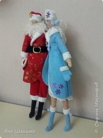Дед Мороз и Снегурочка фото 3