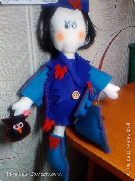 Кукляха фото 1
