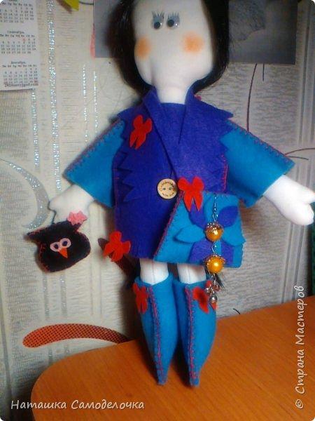 Кукляха фото 4